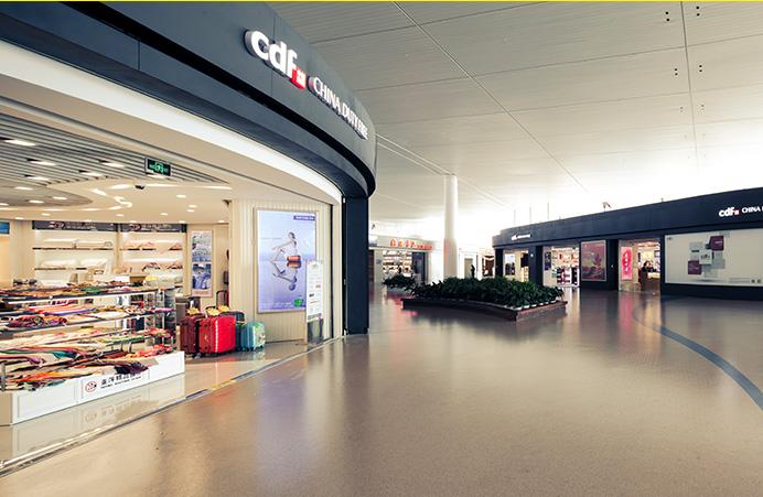 跃居全球旅游零售之冠,中国中免拟赴港第二上市