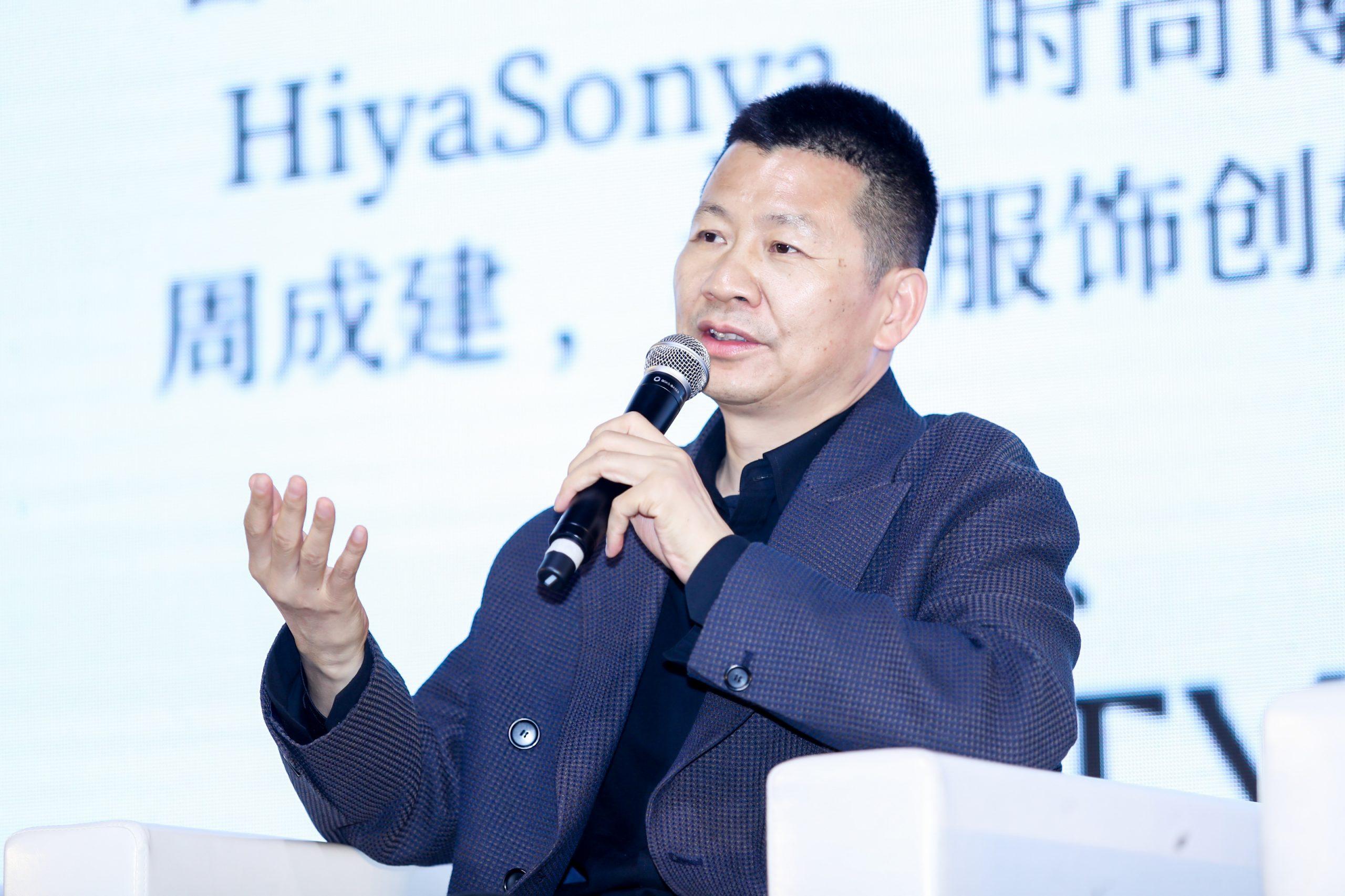 """创业25年后再出发,周成建如何思考""""中国的新奢品牌""""?《华丽志》独家对话 MECITY创始人周成建"""