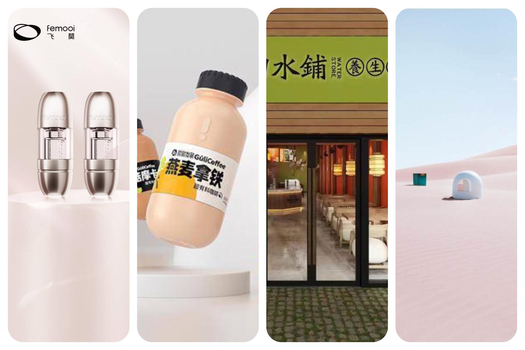 【华丽中国投资周报】2021年第25期:11家中国时尚消费企业完成新一轮融资