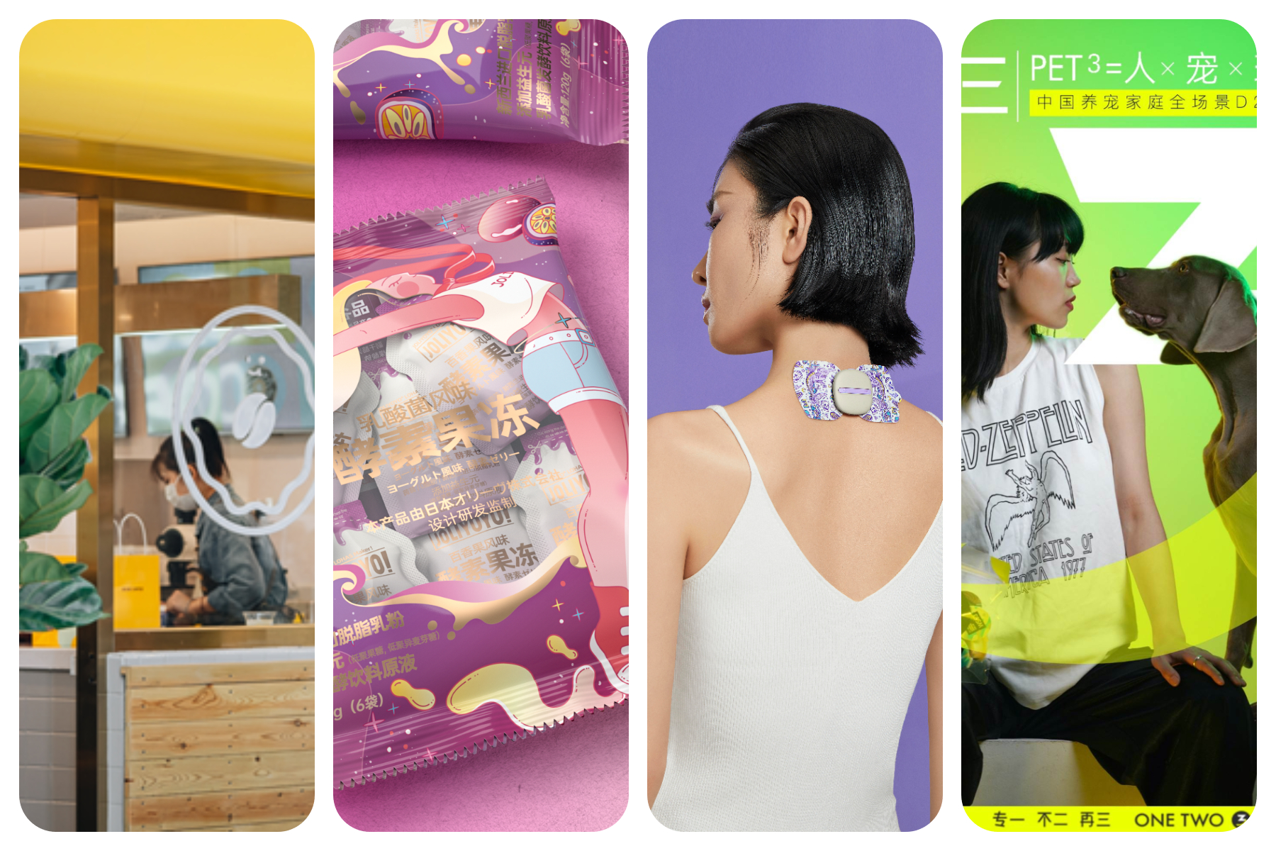 【华丽中国投资周报】2021年第28期:8家中国时尚消费企业完成新一轮融资