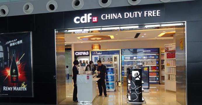 中国中免发布上半年业绩快报,归母净利润同比增长484%