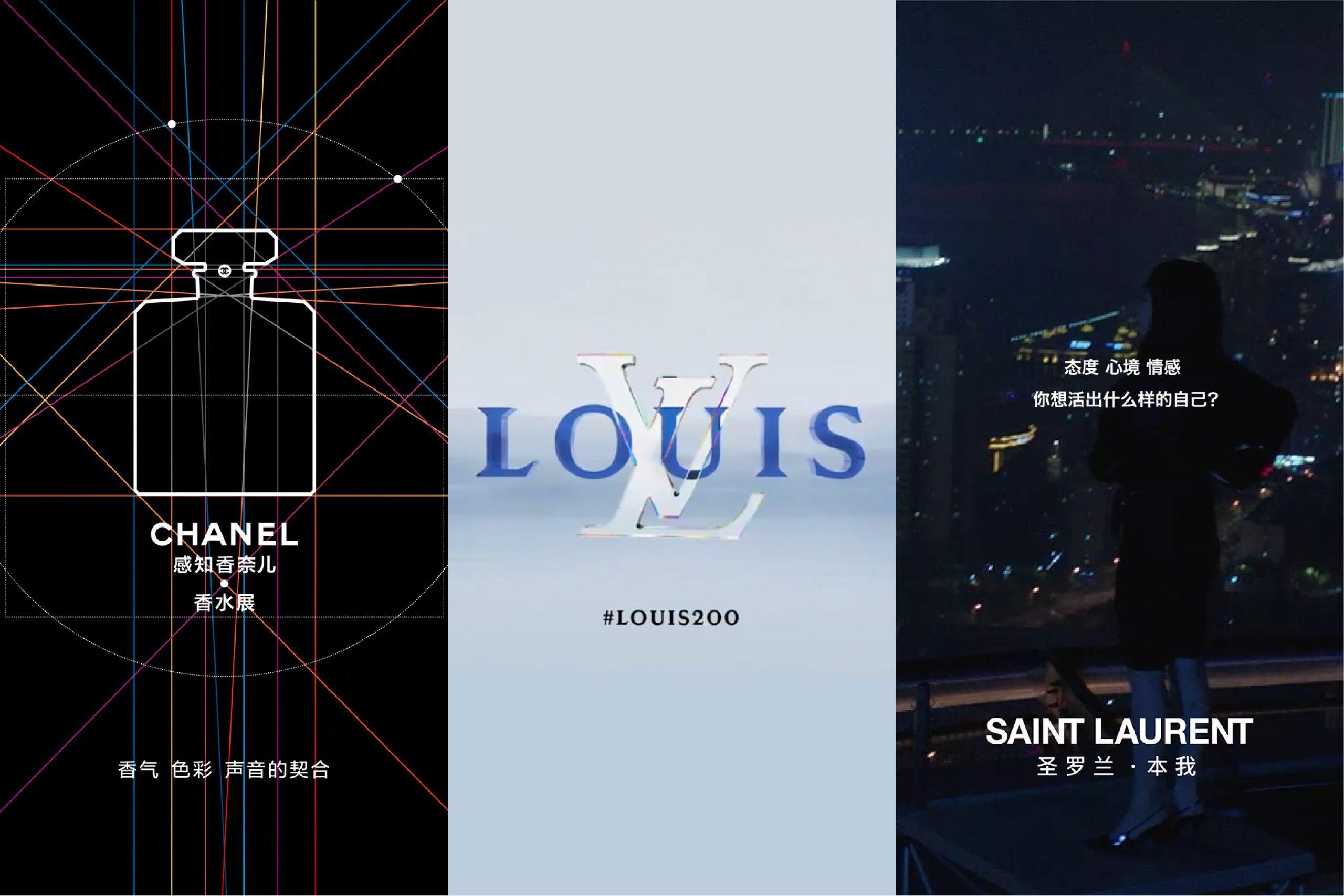 过去两周,这三家奢侈品牌在中国的动向最值得关注【华丽双周榜】2021年第12期