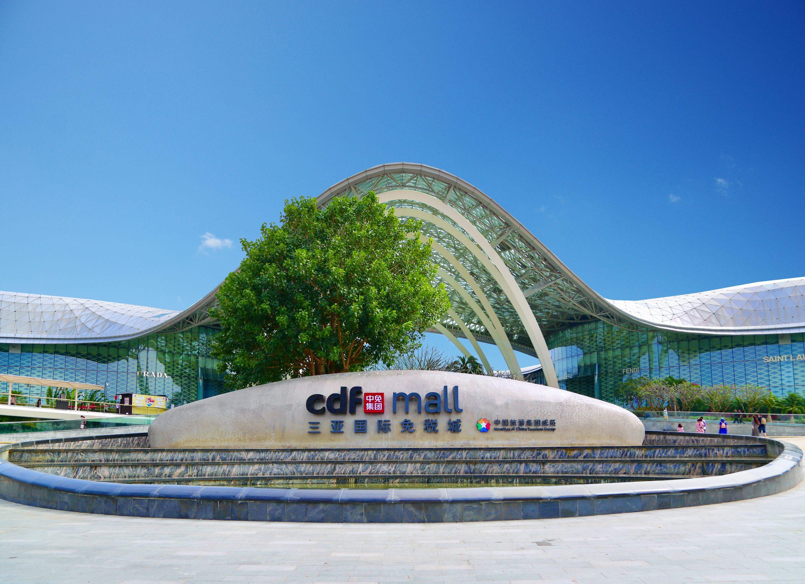 中国中免2021年中报:营收增长84%至355亿元,三亚免税店增长210%