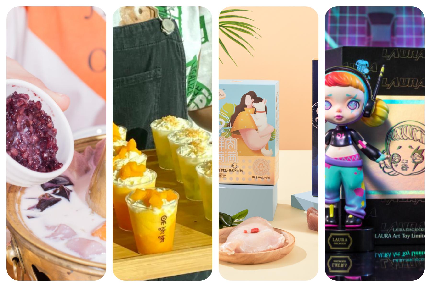 【华丽中国投资周报】2021年第29期:7家中国时尚消费企业完成新一轮融资