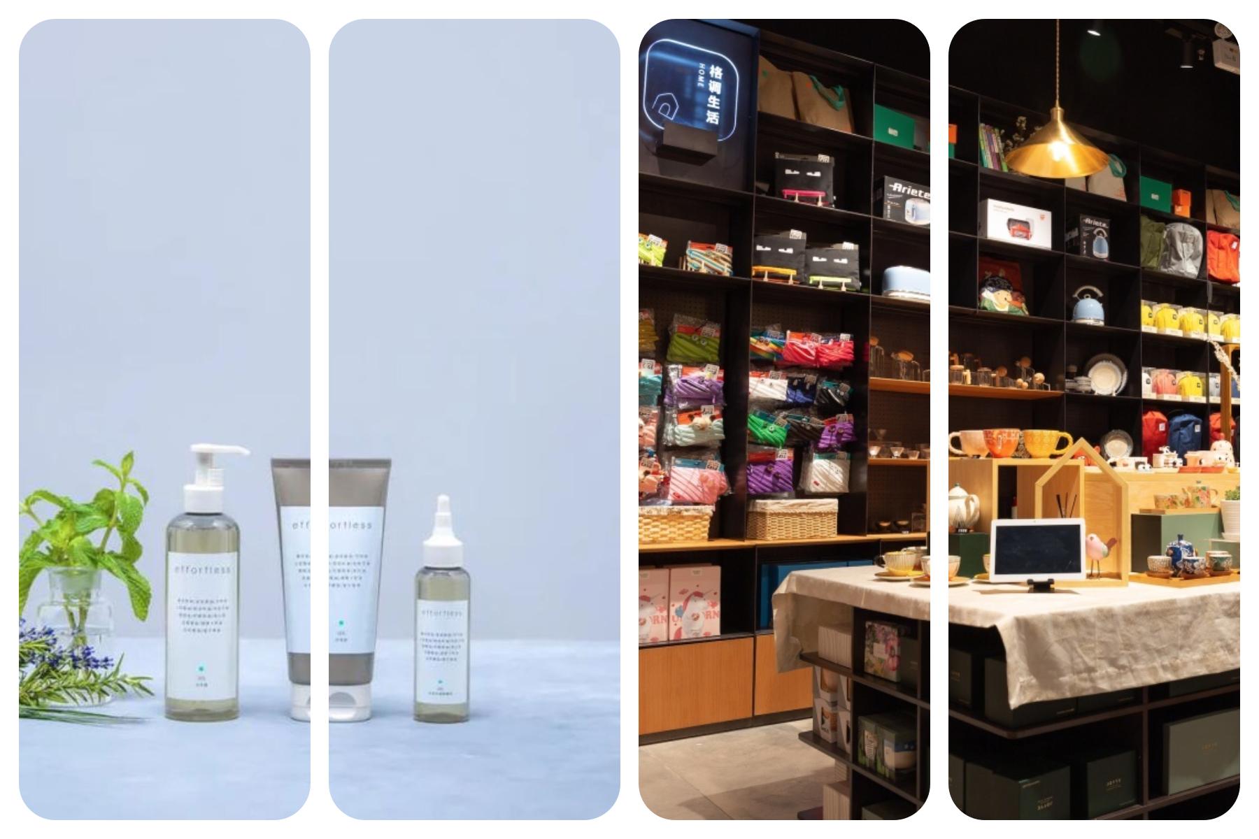 【华丽中国投资周报】2021年第31期:2家中国时尚消费企业完成新一轮融资