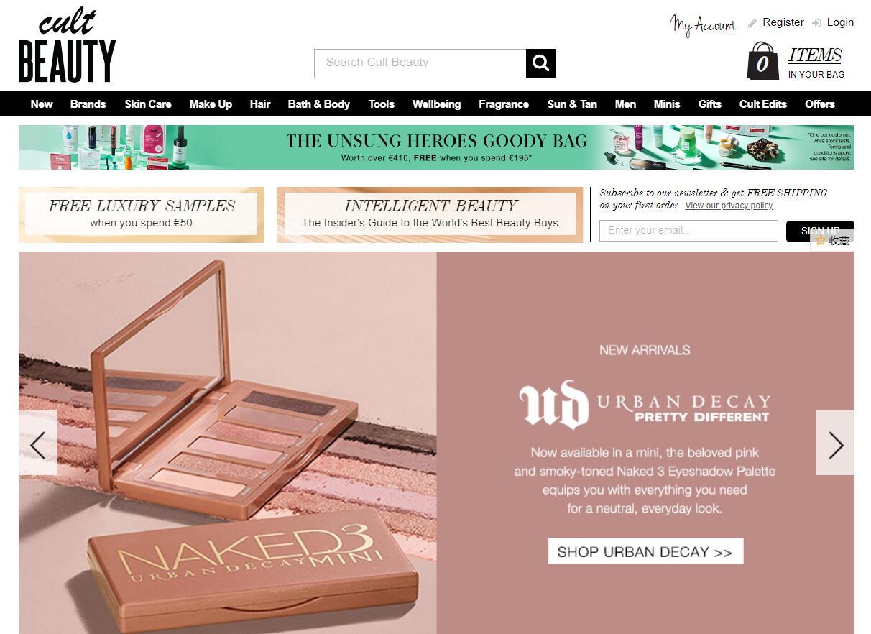 英国美妆电商集团The Hut Group以2.75亿英镑收购美容电商Cult Beauty