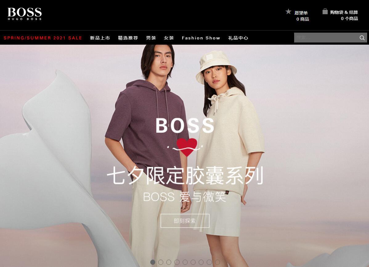 Hugo Boss最新季报:中国大陆销售比疫情前增长33%,目标到2025年全球销售翻番至40亿欧元