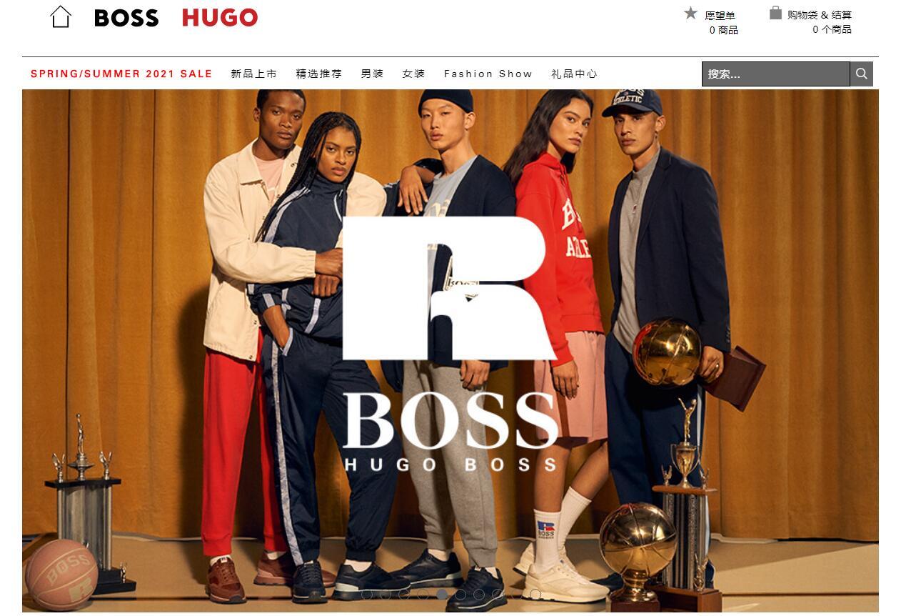Hugo Boss 公布最新增长战略:到2025年销售翻番至40亿欧元,重点关注中国消费者