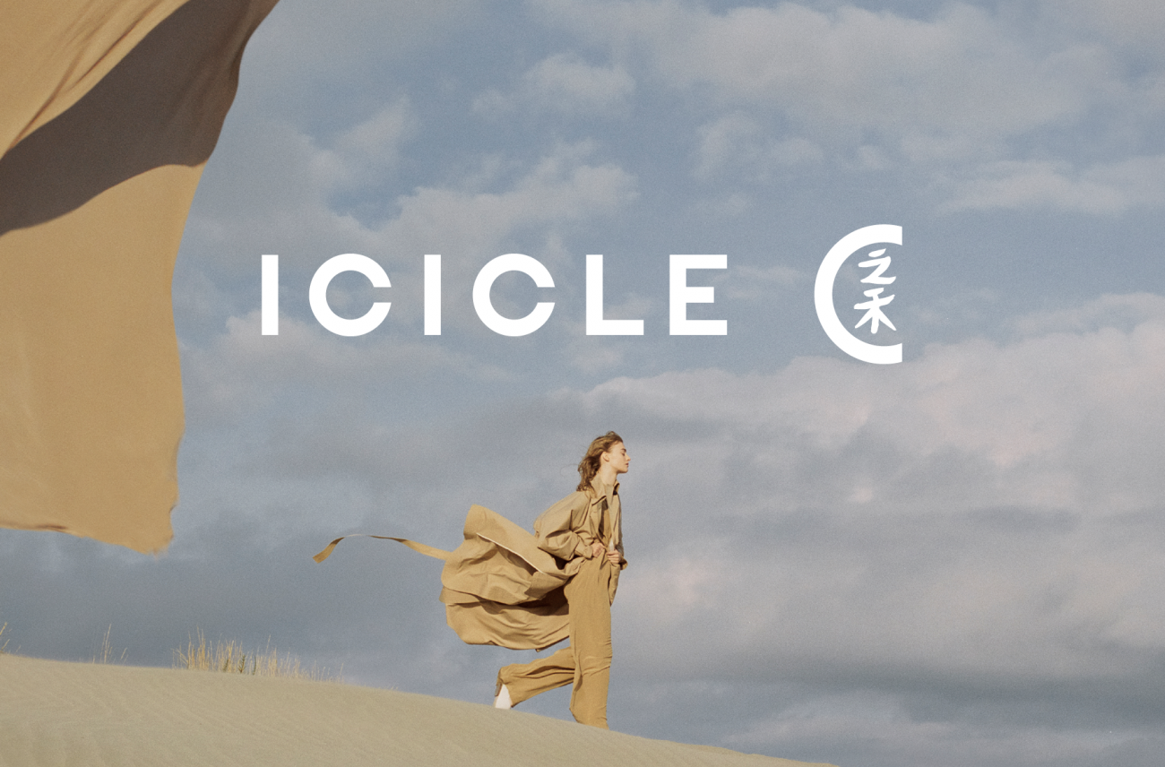 中国女装品牌 ICICLE 将于大阪开设首家日本门店
