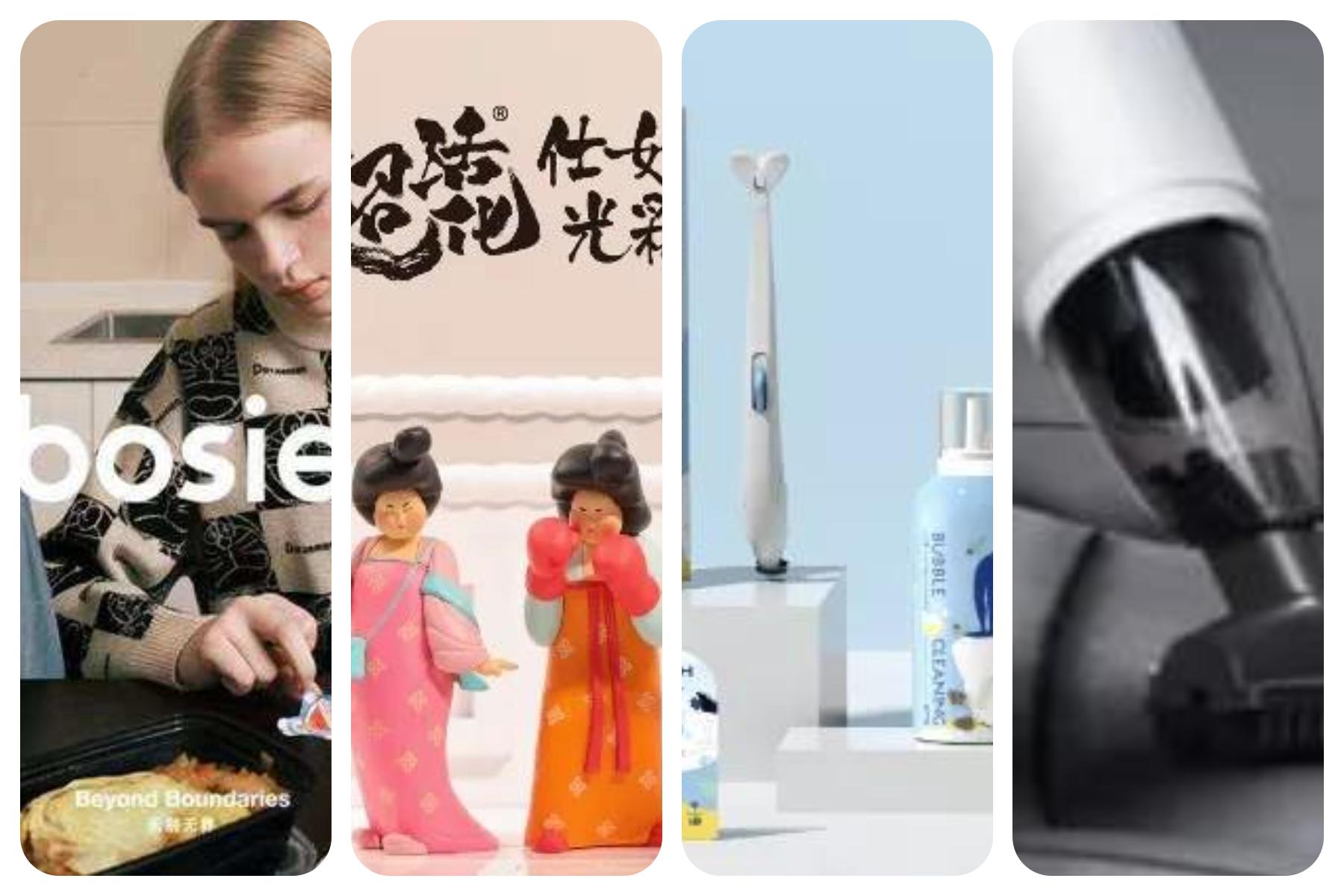 【华丽中国投资周报】2021年第33期:5家中国时尚消费企业完成新一轮融资