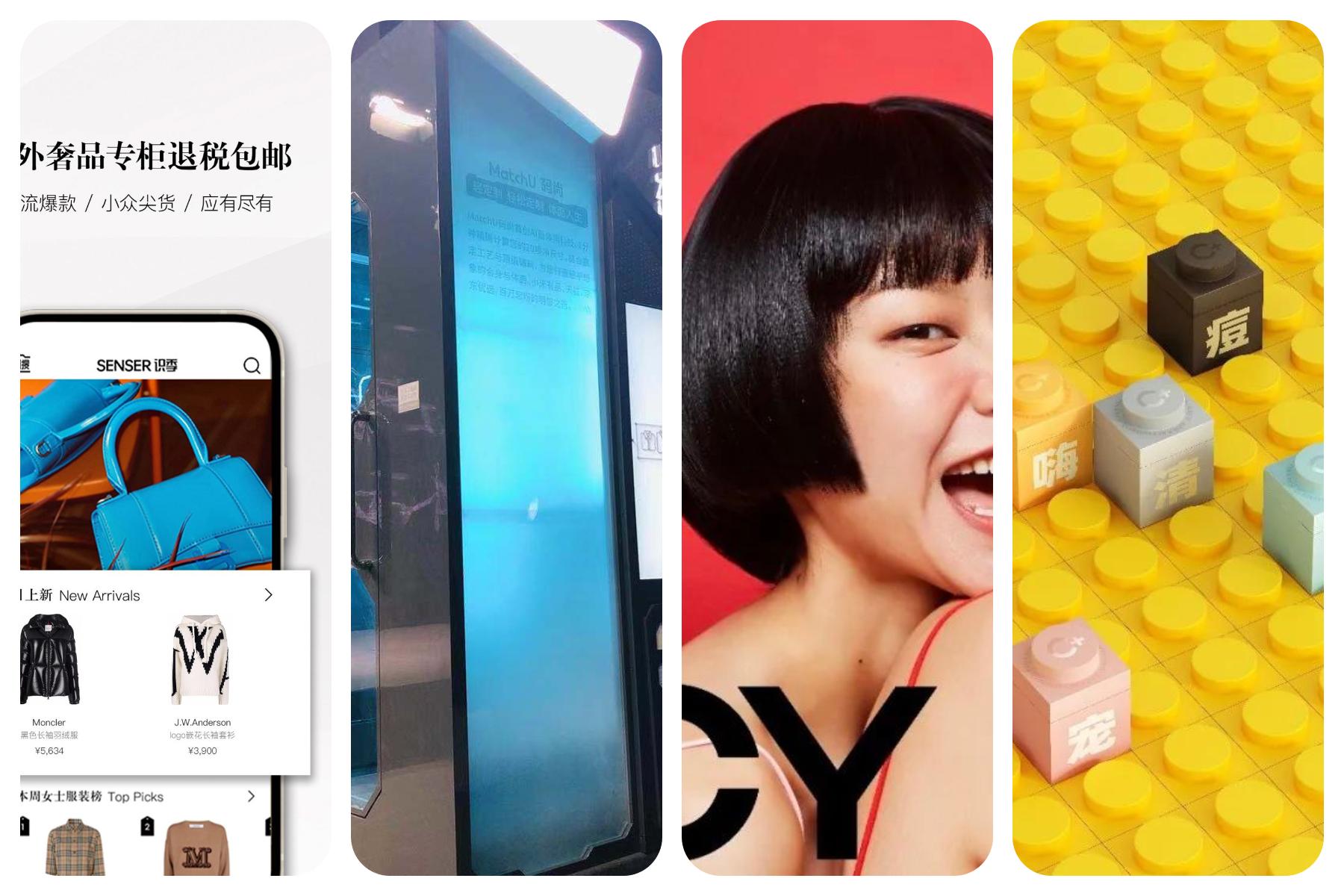 【华丽中国投资周报】2021年第36期:7家中国时尚消费企业完成新一轮融资