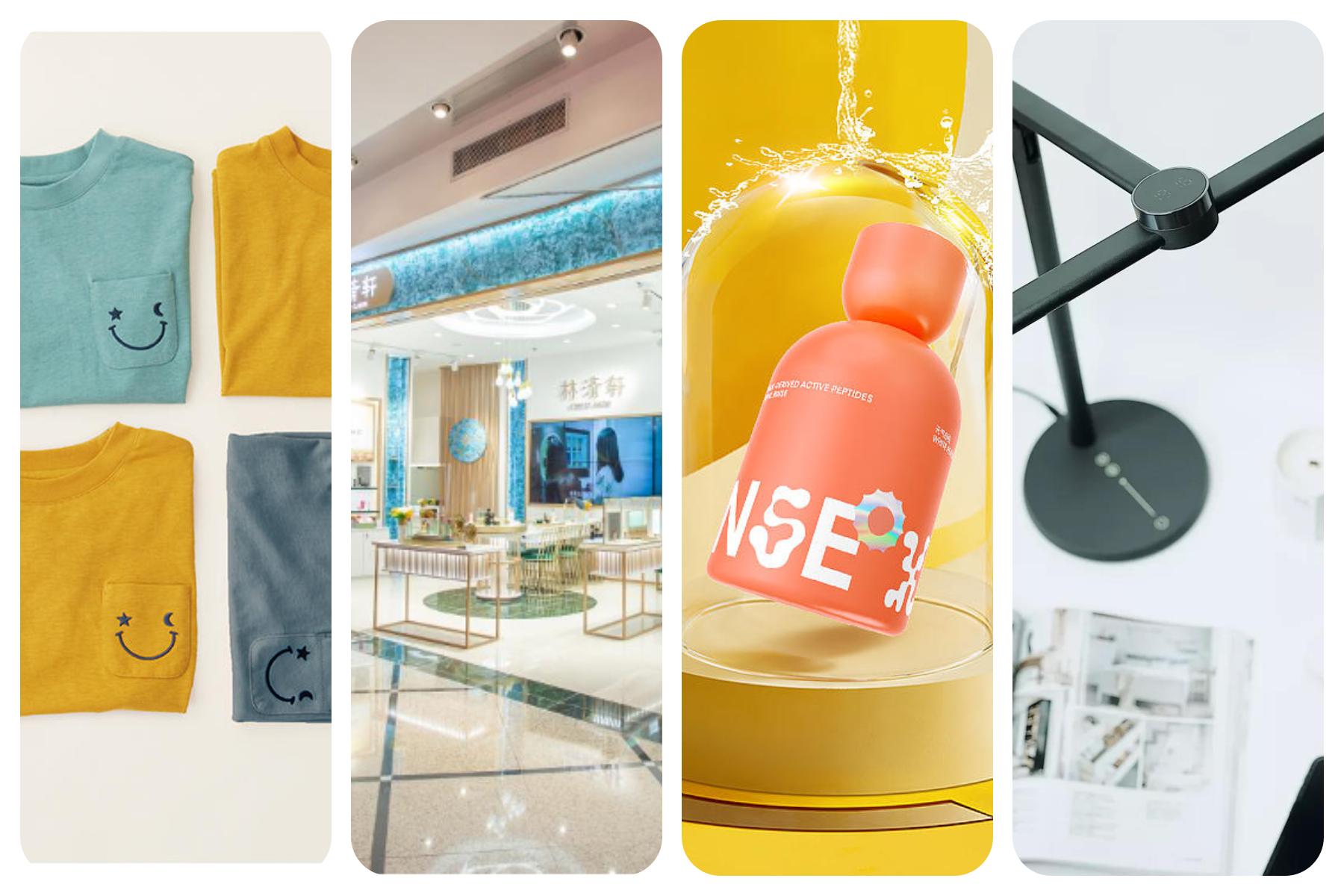 【华丽中国投资周报】2021年第32期:5家中国时尚消费企业完成新一轮融资