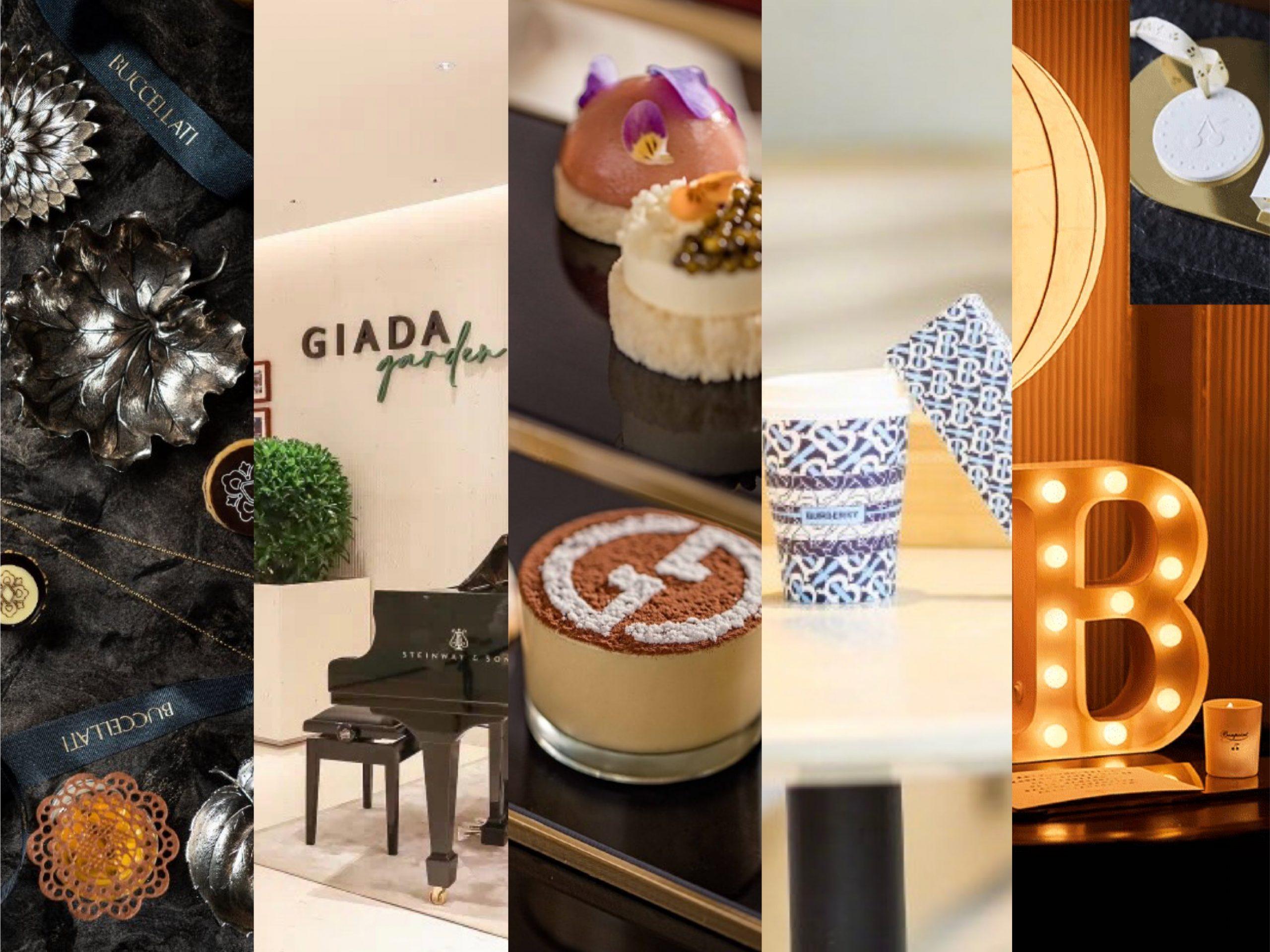 特写|奢侈品牌x高档酒店该怎么玩?这22个中国最新案例值得学习