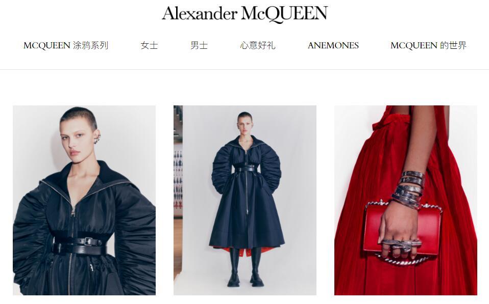 告别时装周,Alexander McQueen 将在伦敦 Frieze 艺术博览会期间发布2022春夏女装系列