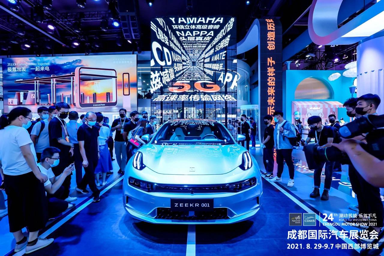 成都|第24届成都国际车展汇聚126个汽车品牌,女性消费群体成为新焦点