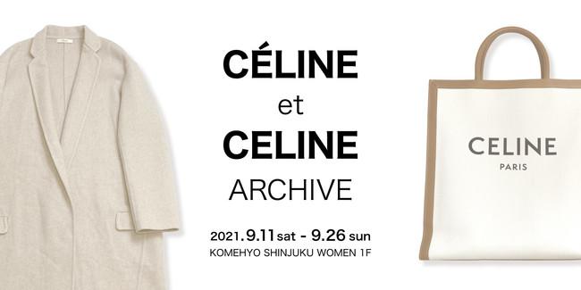 日本二手交易巨头在东京举办 Celine 品牌主题快闪店,对比新旧两任创意总监作品