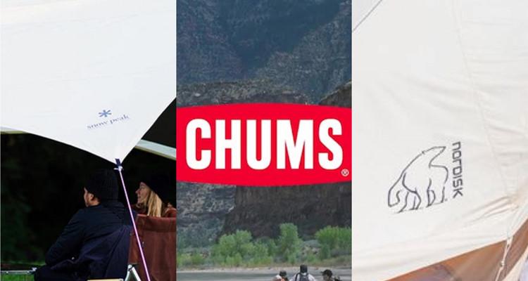 特写   露营热潮下,CHUMS、Snow Peak、Nordisk 三大国际品牌加速布局中国市场