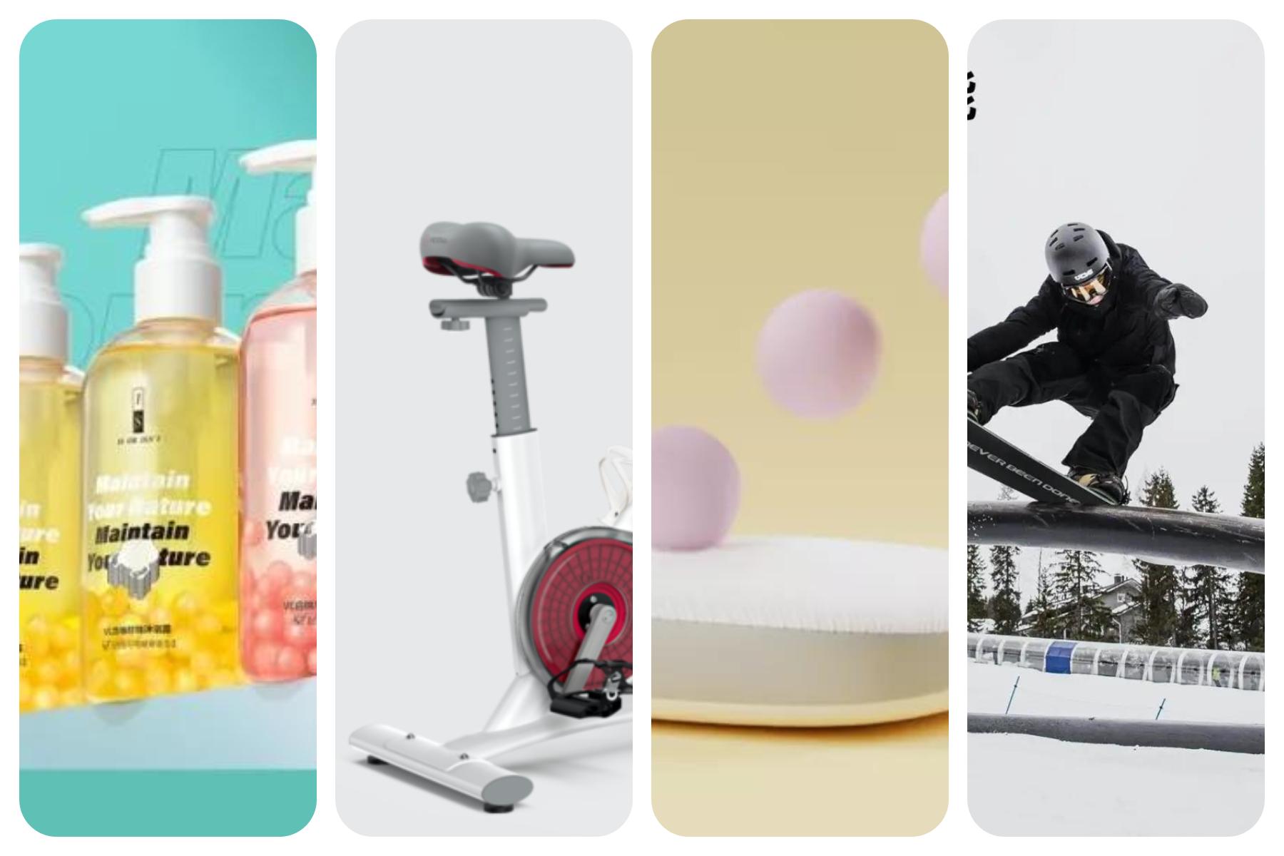 【华丽中国投资周报】2021年第38期:6家中国时尚消费企业完成新一轮融资