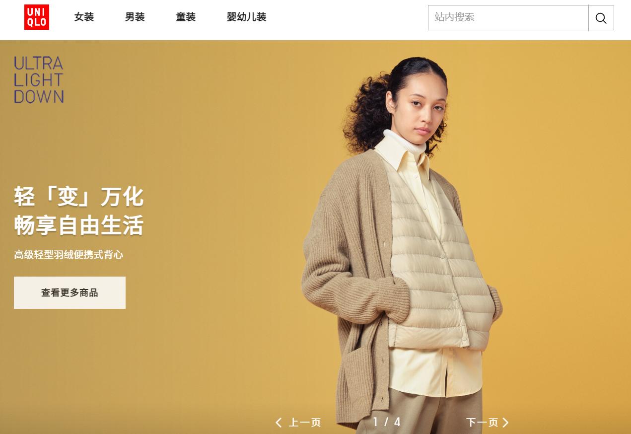 优衣库全面复苏,推动迅销集团2021财年销售额增长6.2%达到1200亿元人民币